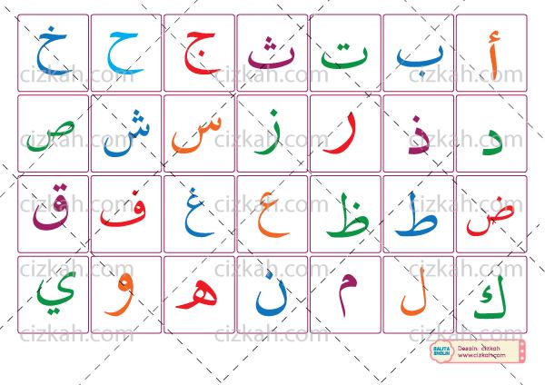 hijaiyah colorfull font