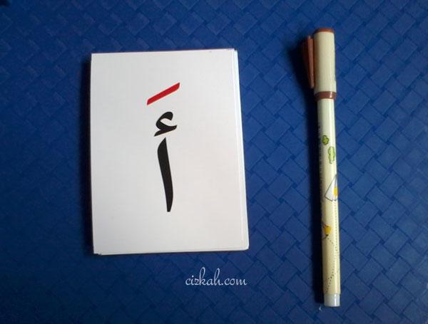flashcard-hijaiyah