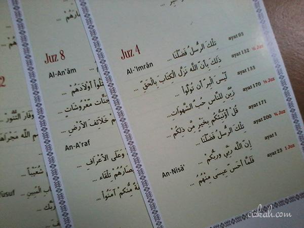 my Quran Clip cizkah