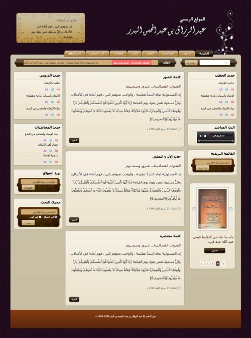 al-badr2