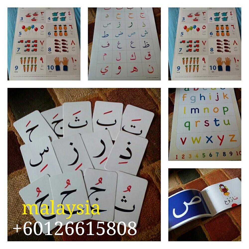 agen flashcard hijaiyah malaysia