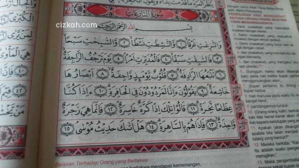 QuranTerjemahan1
