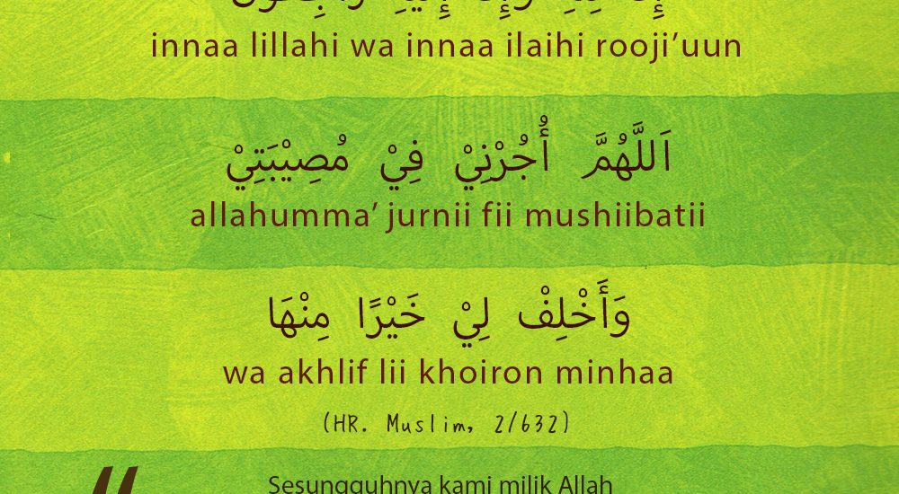 doa agar lebih lapang ketika tertimpa musibah